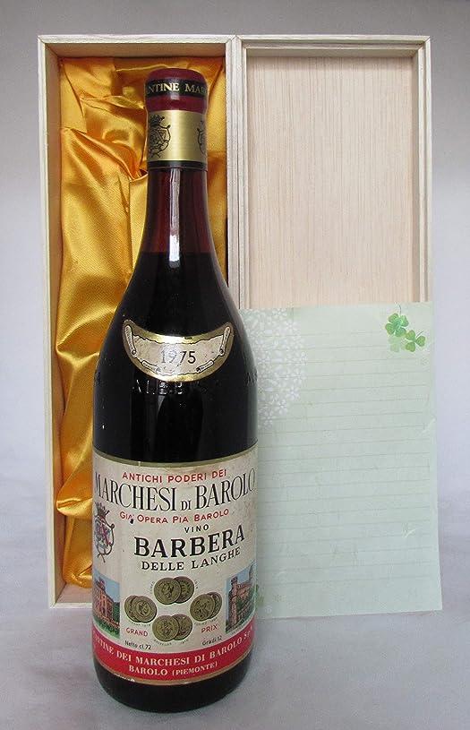 Barbera Delle Langhe 1975 Marchesi di Barolo バルベーラ デッレ ランゲ 1975 マルケージ ディ バローロ [並行輸入品]