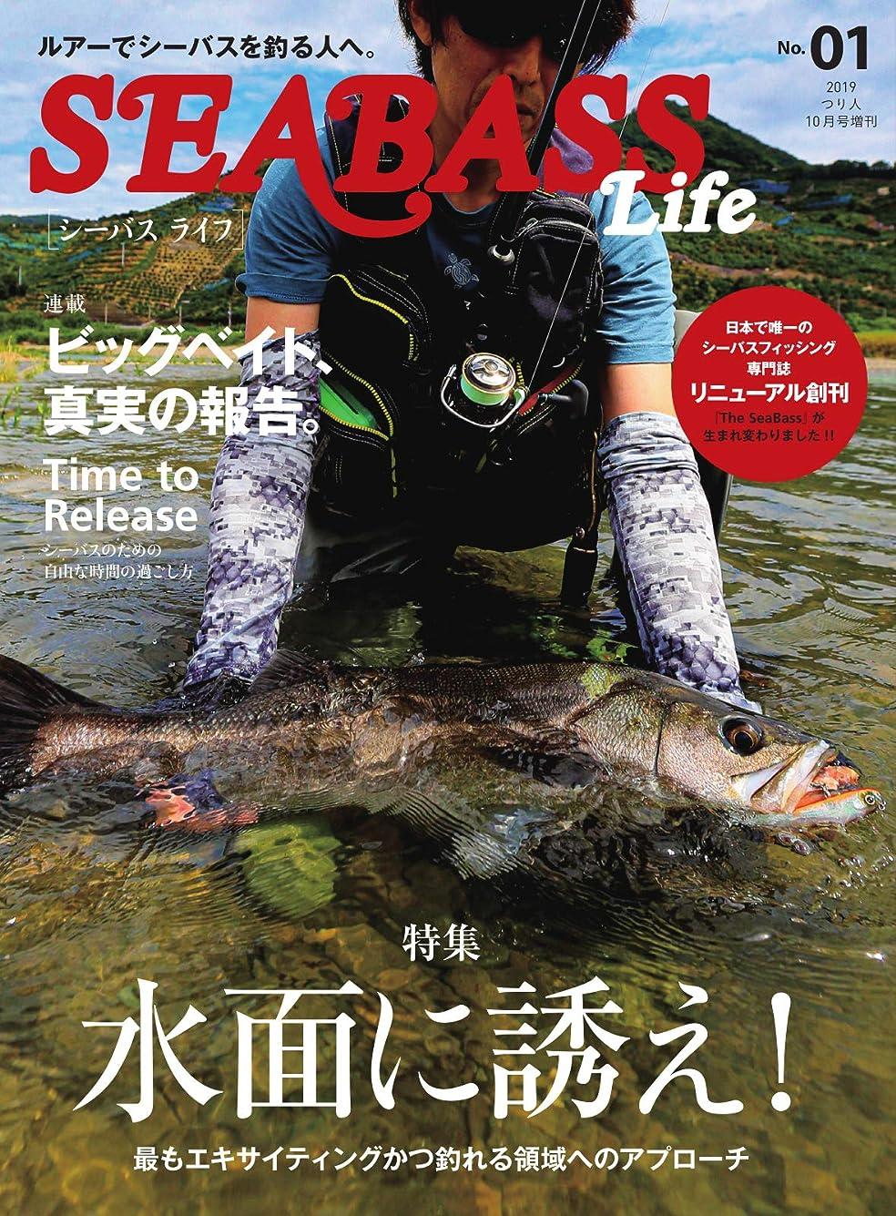 産地グラディス発明する別冊つり人シリーズ SEABASS Life No.01 (2019-09-13) [雑誌]