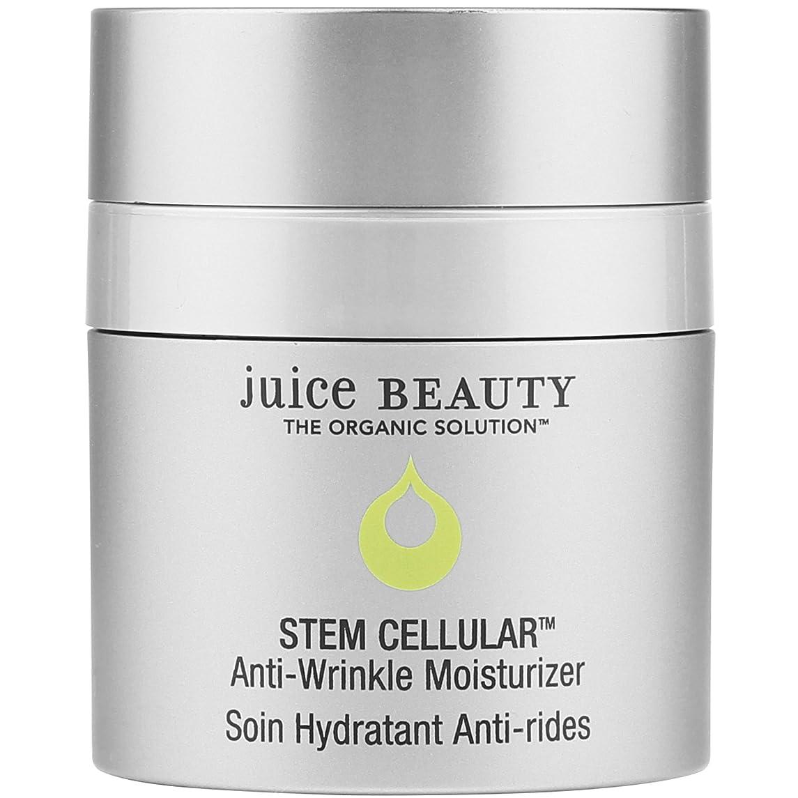 悲しい入手します小学生ジュースビューティ Stem Cellular Anti-Wrinkle Moisturizer 50ml/1.7oz並行輸入品