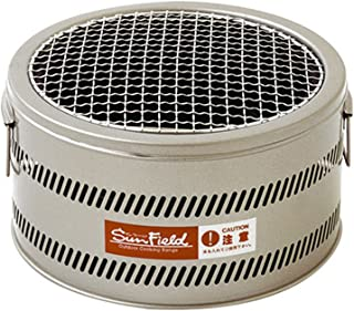 ホンマ製作所 SunField 炭焼きグルメ M-280(S) シルバー