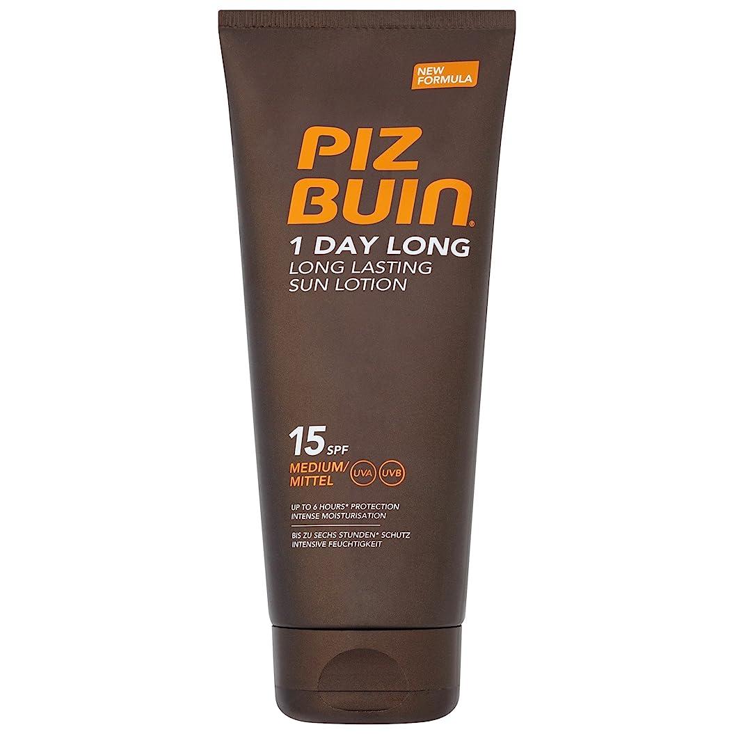 ピンクアラブサラボ禁じるPiz Buin 1 Day Long SPF15 Sun Lotion 200ml (Pack of 6) - ピッツブーインの1日長い15の日焼けローション200 x6 [並行輸入品]