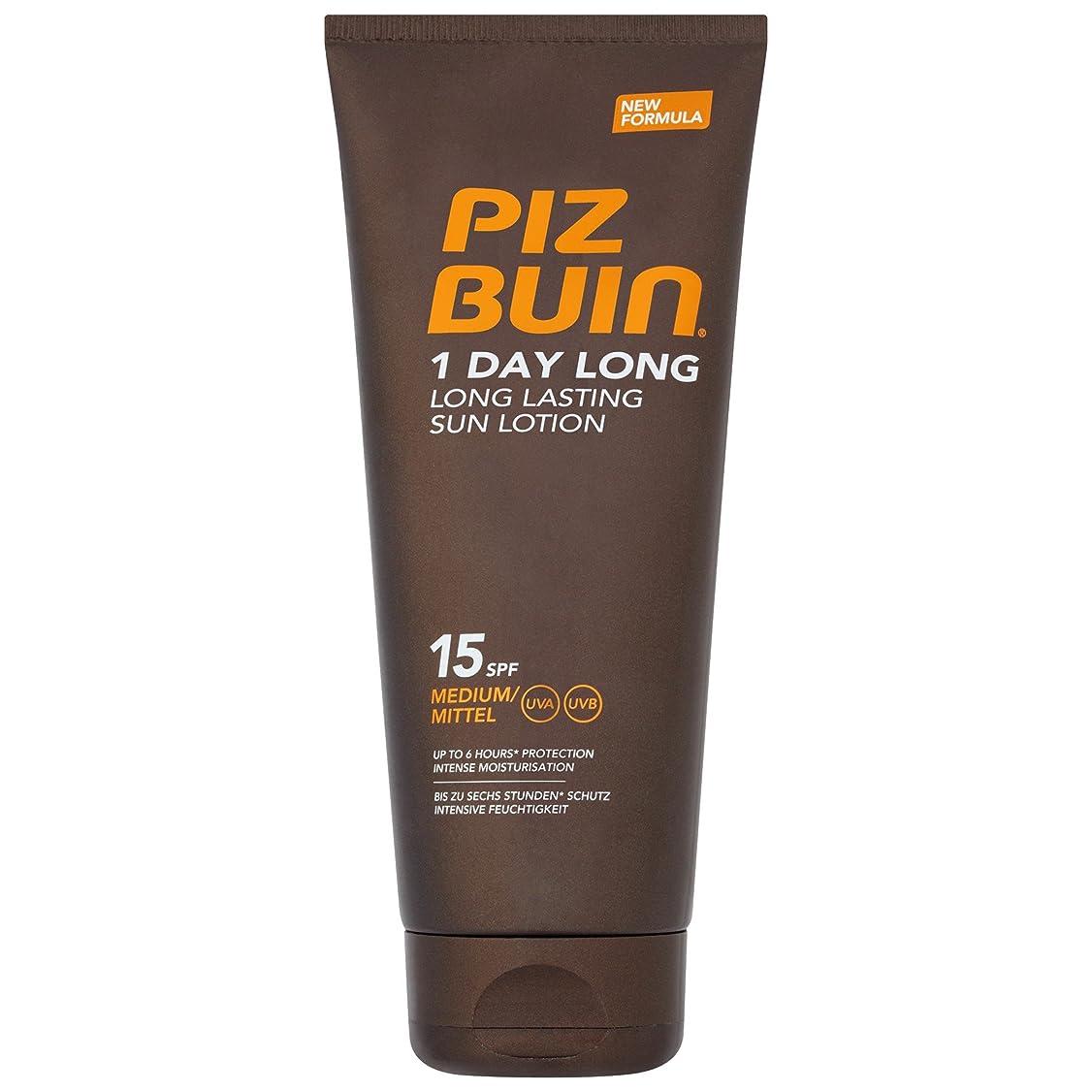 カートンブレンド国内のピッツブーインの1日長い15の日焼けローション200 x2 - Piz Buin 1 Day Long SPF15 Sun Lotion 200ml (Pack of 2) [並行輸入品]