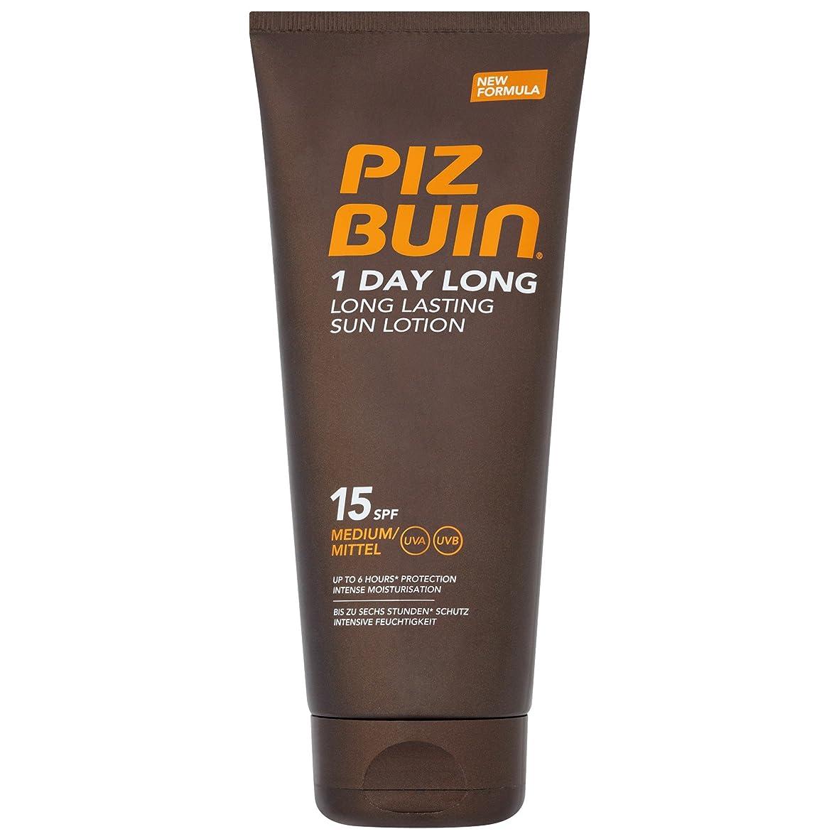 適応するセッティング社会学ピッツブーインの1日長い15の日焼けローション200 x4 - Piz Buin 1 Day Long SPF15 Sun Lotion 200ml (Pack of 4) [並行輸入品]