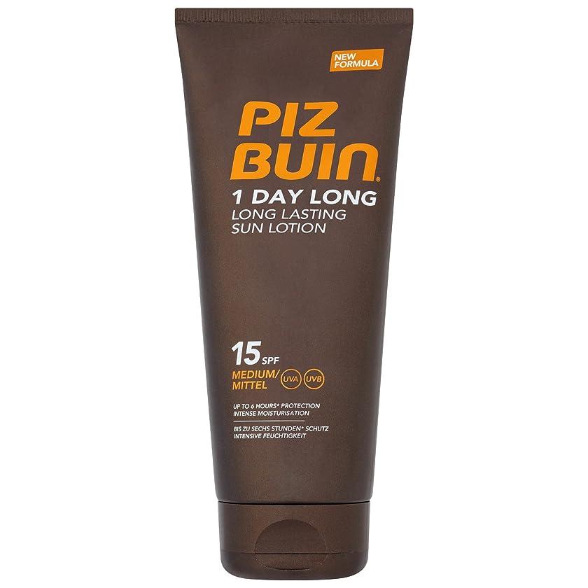 できた天窓エイリアンピッツブーインの1日長い15の日焼けローション200 x4 - Piz Buin 1 Day Long SPF15 Sun Lotion 200ml (Pack of 4) [並行輸入品]