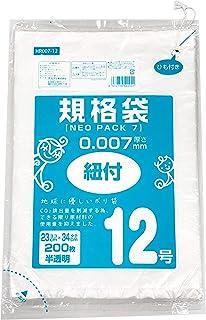オルディ ポリ袋 規格袋 食品衛生法適合品 半透明 12号 横23×縦34cm 厚み0.007mm 紐付き ビニール袋 HR007-12 200枚入