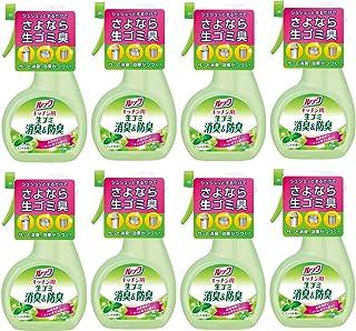 【まとめ買い】ルック キッチン用 生ゴミ消臭&防臭スプレー 300ml×8個