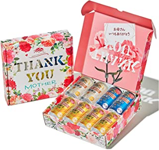 【Amazon.co.jp限定】 【ビール】キリン 母の日メッセージボックス 一番搾り・一番搾り糖質ゼロ・一番搾り超芳醇 母の日ギフト [ 350ml×8本 ] [ギフトBox入り]