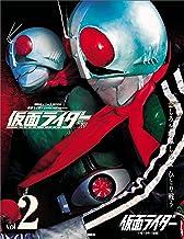表紙: 仮面ライダー 昭和 vol.2 仮面ライダー1号・2号(後編) (平成ライダーシリーズMOOK) | 講談社