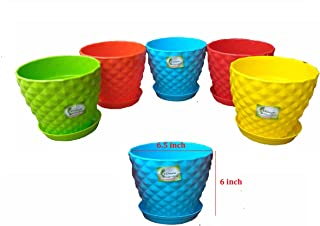 Vgreen Garden Store Kohinoo Planter With Bottom Tray (Multicolor, Set Of 5)