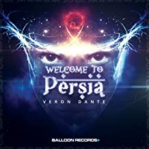 Welcome to Persia
