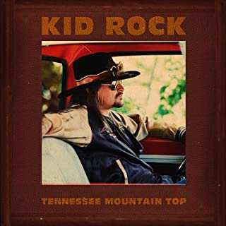 the rock tennessee