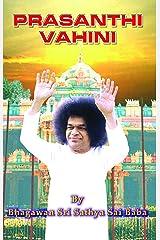 Prasanthi Vahini Kindle Edition