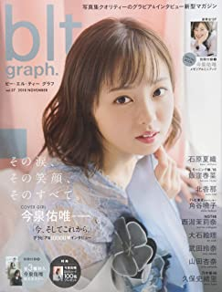 blt graph. vol.37 (B.L.T.MOOK 22号)