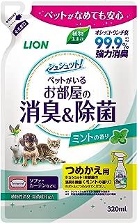 シュシュット! お部屋の消臭&除菌 つめかえ用 ミントの香り ペット用 詰替え320ml