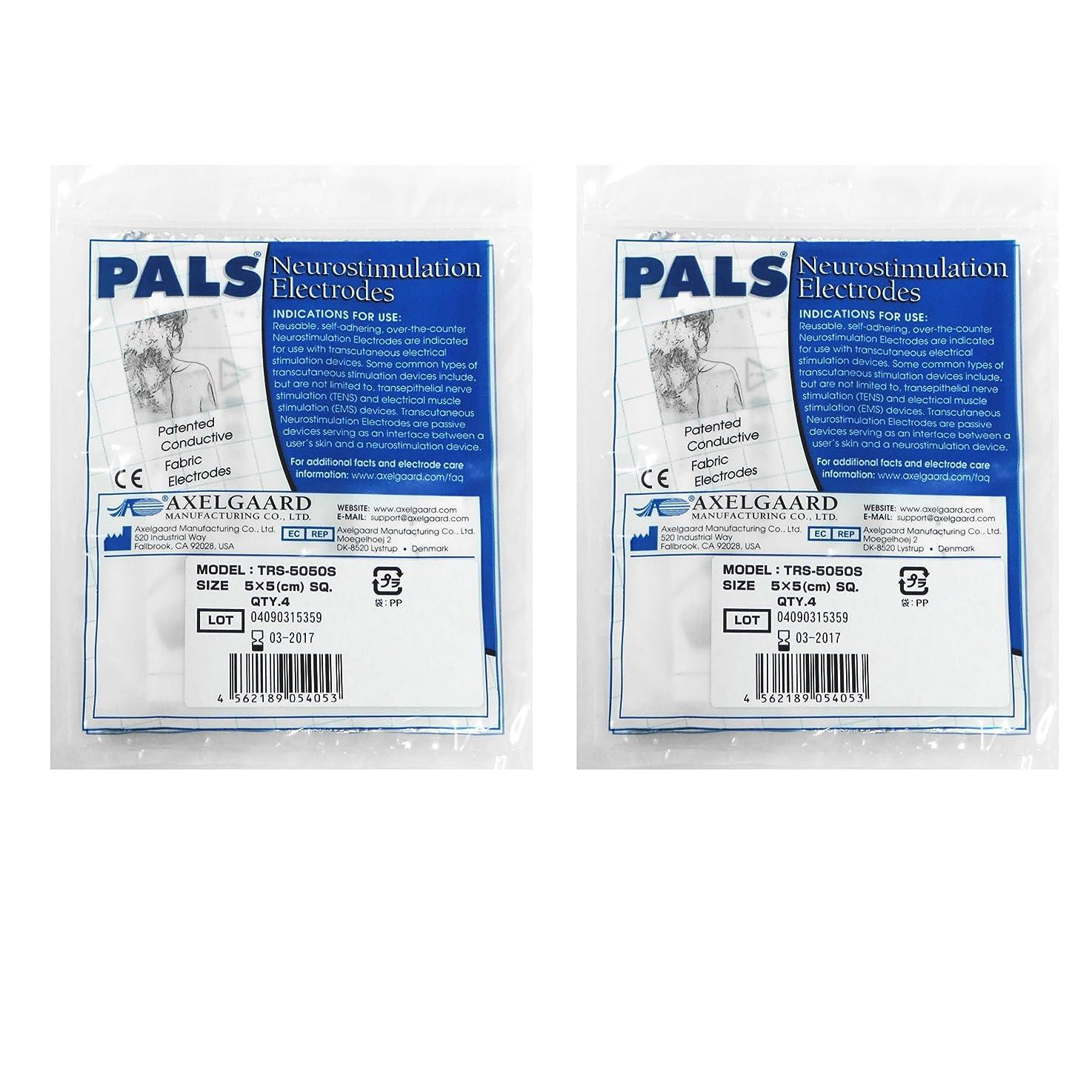 適応的理解する価値のないBellforme ベルフォーマ 敏感肌粘着パッド4枚入り?2袋セット?