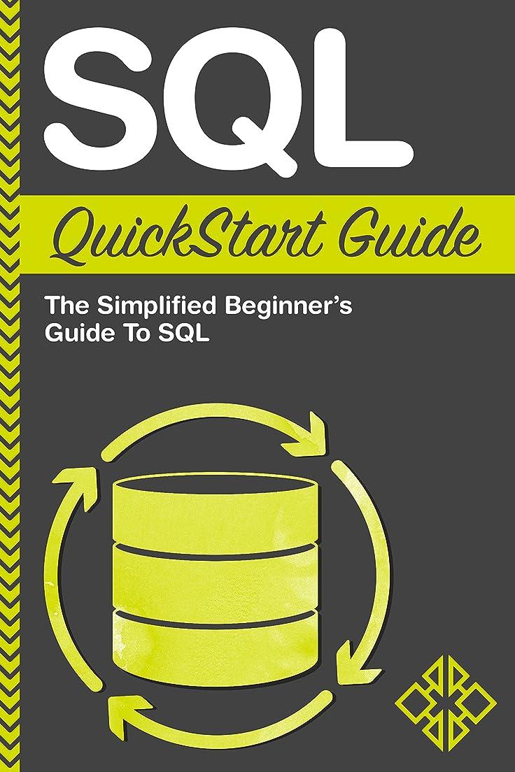気をつけて手伝う哺乳類SQL QuickStart Guide: The Simplified Beginner's Guide To SQL (English Edition)