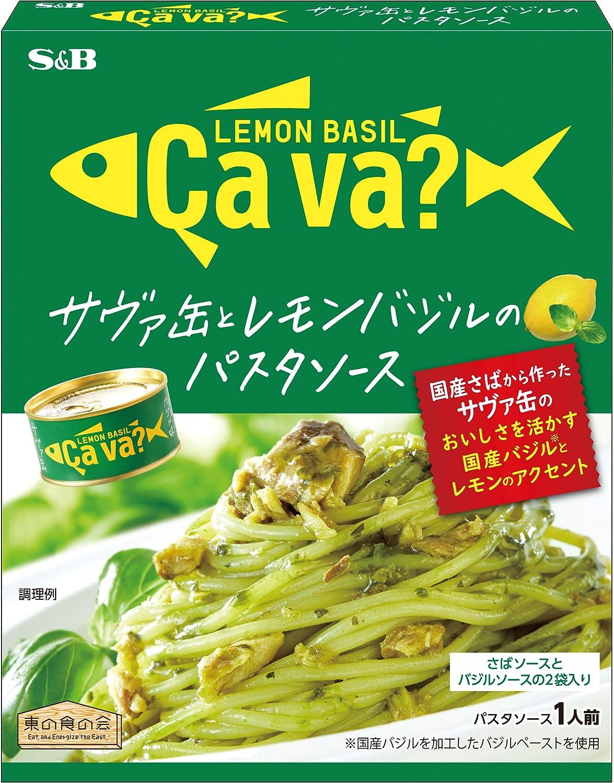 エスビー食品 サヴァ缶とレモンバジルのパスタソース