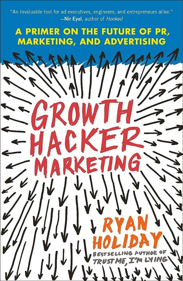 苦味メモ花弁Growth Hacker Marketing: A Primer on the Future of PR, Marketing, and Advertising (English Edition)