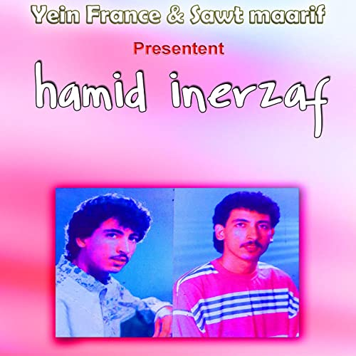 HAMID INERZAF VIDEO GRATUIT TÉLÉCHARGER