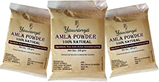 Yauvanya Pure Amla (Indian Gooseberry - super rich in Vitamin C) Powder for Hair and Skin 300 gms - 3 packs of 100 gms each