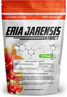 ERIA JARENSIS Extract - Bulk Powder 10 Grams 133 Servings - New Pea Supplement ✮ New Stimulant and NOOTROPIC ✮ Increase Focus Energy Cognitive Performance - Scoop Included