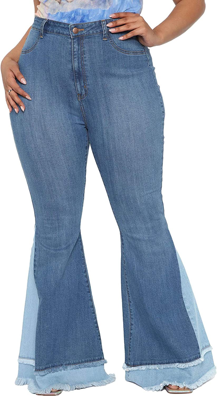 CutieLove Women's Plus-Size Distressed Ripped Mid Rise Skinny Denim Jeans