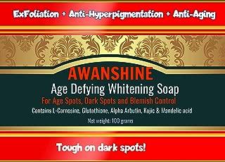 Awanshine whitening soap with Age Defying properties for age spots, dark spots, freckles, dark knees, dark knuckles, Hyperpigmentation. Contains Glutathione, Kojic acid, Arbutin and Mandelic acid