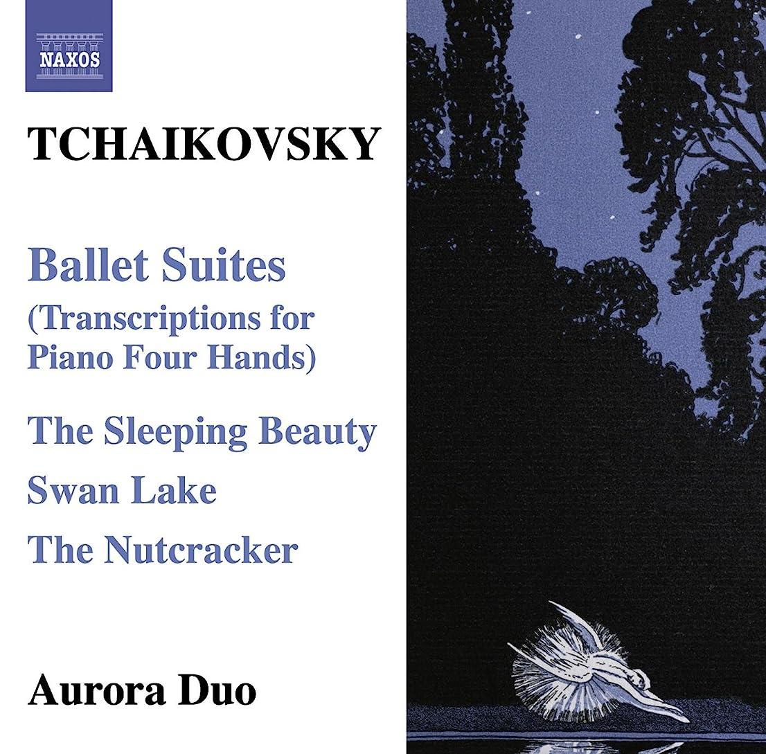 忍耐代理店粒子チャイコフスキー:バレエ組曲(4手のためのピアノ編曲版)