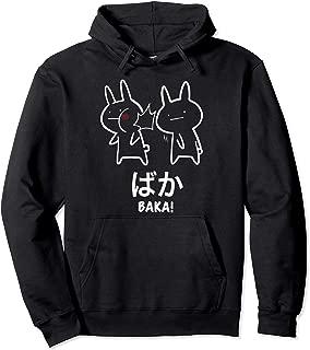 cool anime sweaters