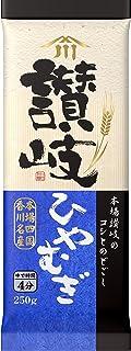 川田製麺 讃岐ひやむぎ 250g×5個