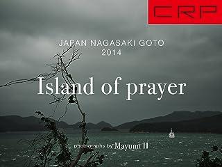 CRP JAPAN NAGASAKI GOTO 2014: Island of prayer