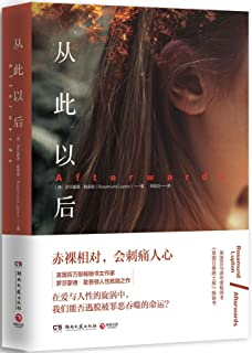 Afterwards (Chinese Edition)