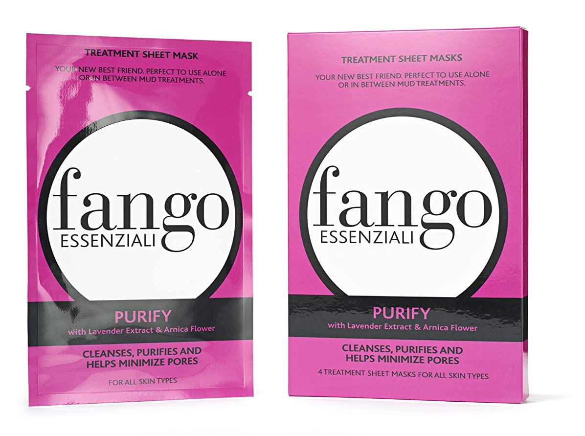 シアー債務者鉄ボルゲーゼ Fango Essenziali Purify Treatment Sheet Masks 4x25ml/0.83oz並行輸入品
