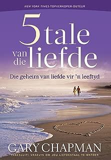 Vyf tale van die liefde (eBoek): Wys jou liefde en toewyding in die taal wat jou lewensmaat kan verstaan (Afrikaans Edition)