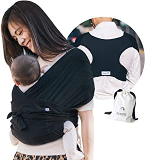 【ママリ口コミ大賞受賞】コニー抱っこ紐 (Konny) スリング 新生児から20kg 収納袋付き 国際安全認証取得 ぐっすり抱っこひも (ブラック) (2XS)