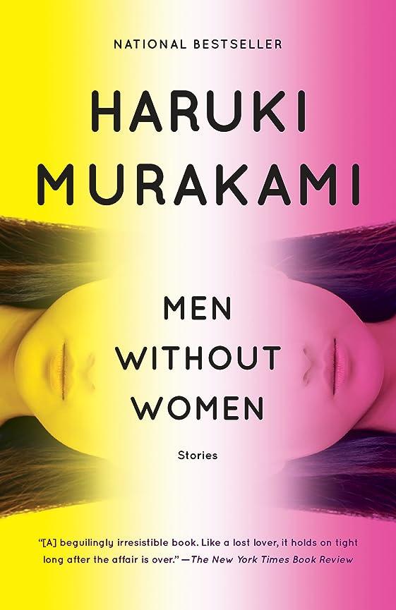 シルエットパスポートテラスMen Without Women: Stories (English Edition)