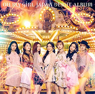 OH MY GIRL JAPAN DEBUT ALBUM(初回生産限定盤A)(DVD付)(特典なし)