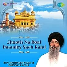 Jhooth Na Boal Paandey Sach Kaiai