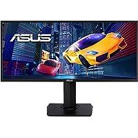 Deals on ASUS VP348QGL 34-inch Quad HD LED Gaming Monitor