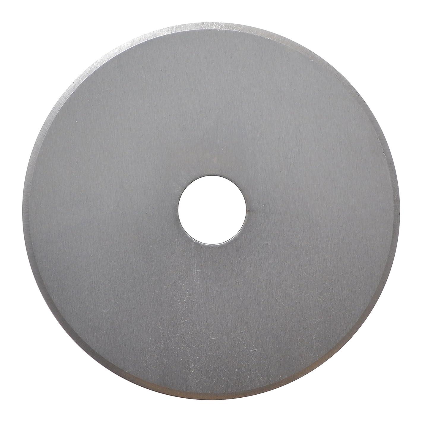 Westcott Titanium Bonded Rotary Replacement Blade, 45mm (16371)