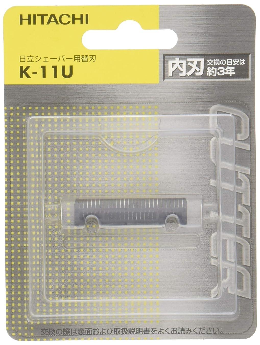 冷酷なうがい受動的日立 替刃 内刃 K-11U