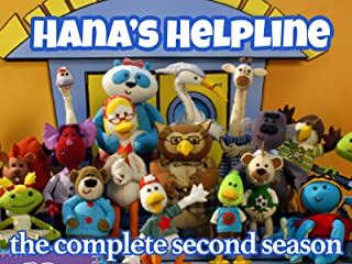 Hana's Helpline
