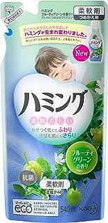 ハミング 柔軟剤 フルーティグリーンの香り 詰替用 540ml