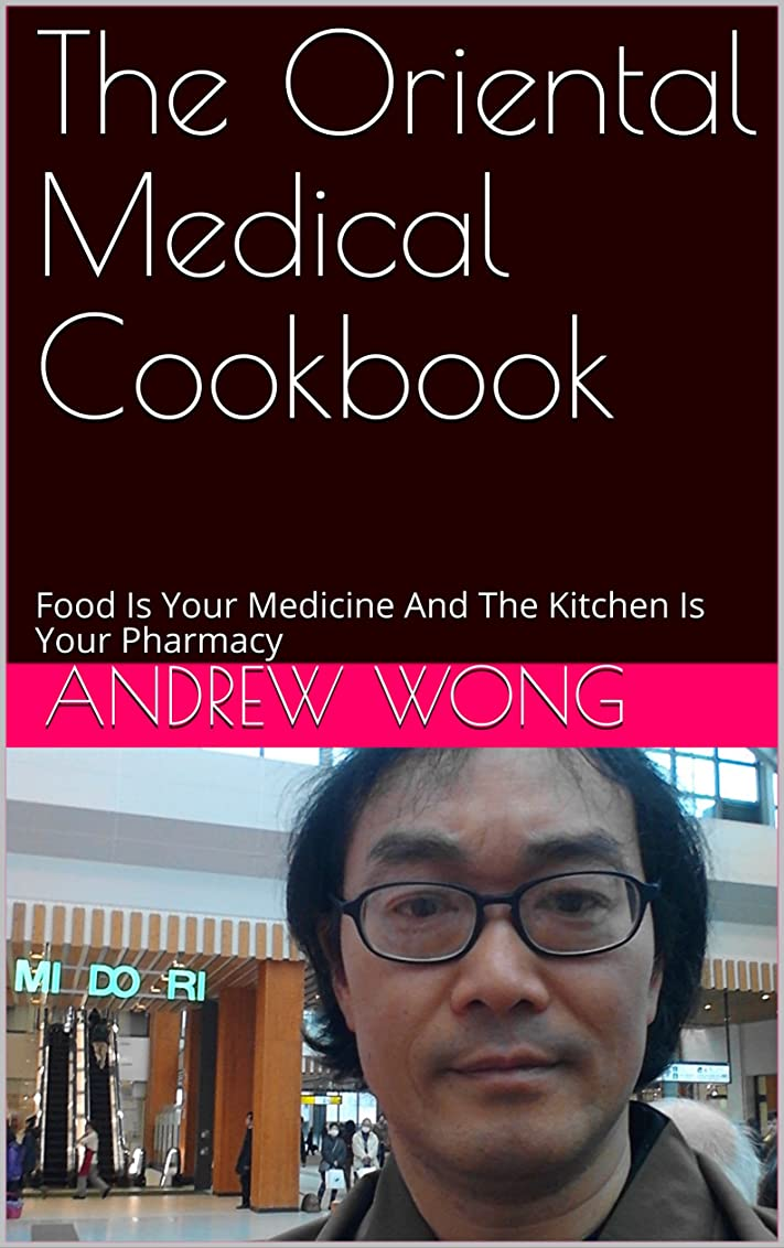 The Oriental Medical Cookbook: Food Is Your Medicine And The Kitchen Is Your Pharmacy (English Edition)
