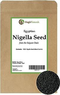 Raw Nigella Black Cumin Seeds (Nigella Sativa) | 1 POUND BAG | Non-GMO & Gluten Free | Egyptian fields at Faiyum Oasis