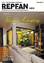 表紙: REPFAN vol.12 (サクラBooks) | 笠倉出版社