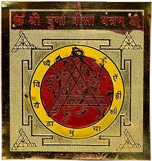 Nexxa Durga Bisa Yantra Yantram Energised for Protection Health & Good Luck Wealth