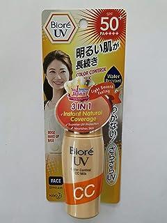 BIORE UV 牛乳のミリリットル、30ミリリットルカラーコントロール