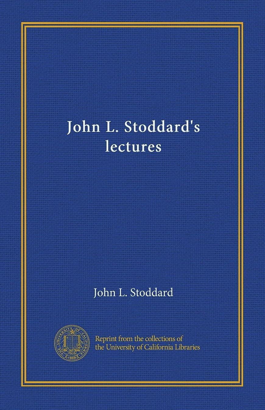 通行人イデオロギー物思いにふけるJohn L. Stoddard's lectures (SUPPLEMENT: sup.3)