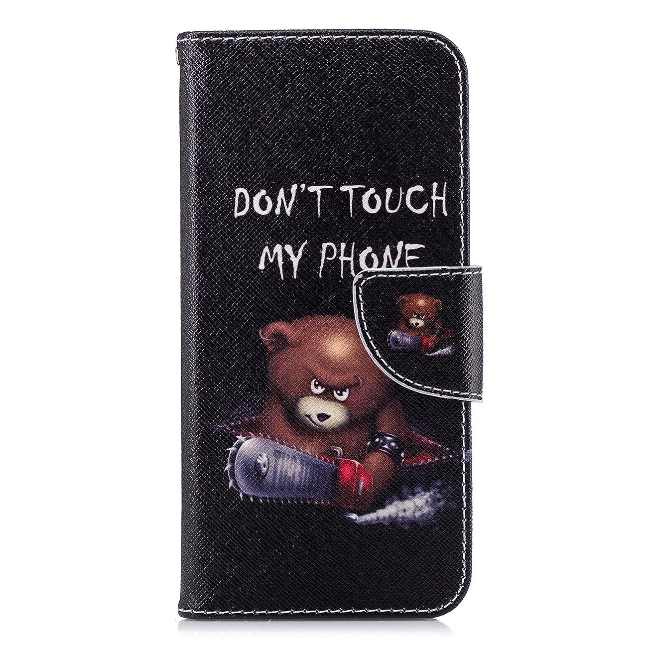 天国アプト槍NEXCURIO Huawei Honor 10 ケース 手帳型 PU レザーケース 耐衝撃 カード収納 スタンド機能 マグネット式 ファーウェイHonor10 ケース 携帯カバー おしゃれ - NEBFE12938#9